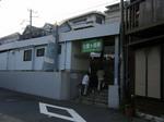 七里ヶ浜駅.jpg